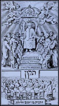 Zones Reading Desk (Temporary Collection Thread) - Page 2 Shabbatai-tzevi-enthroned1