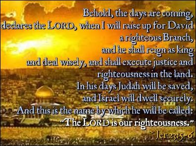 LORD our Righteousness