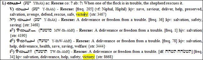 yeshua victory